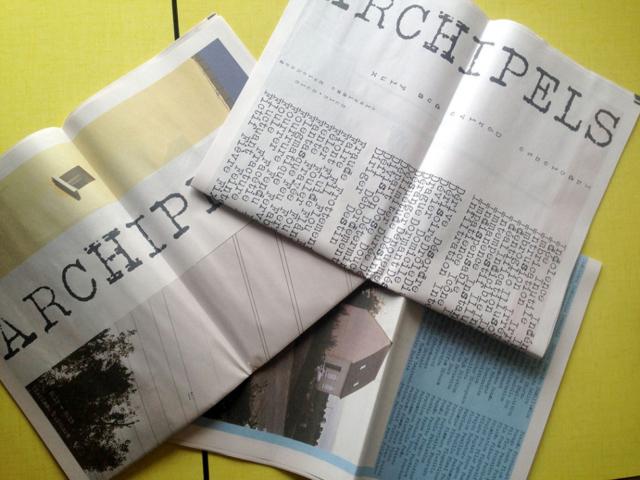 Clarisse Guichard | Archipels
